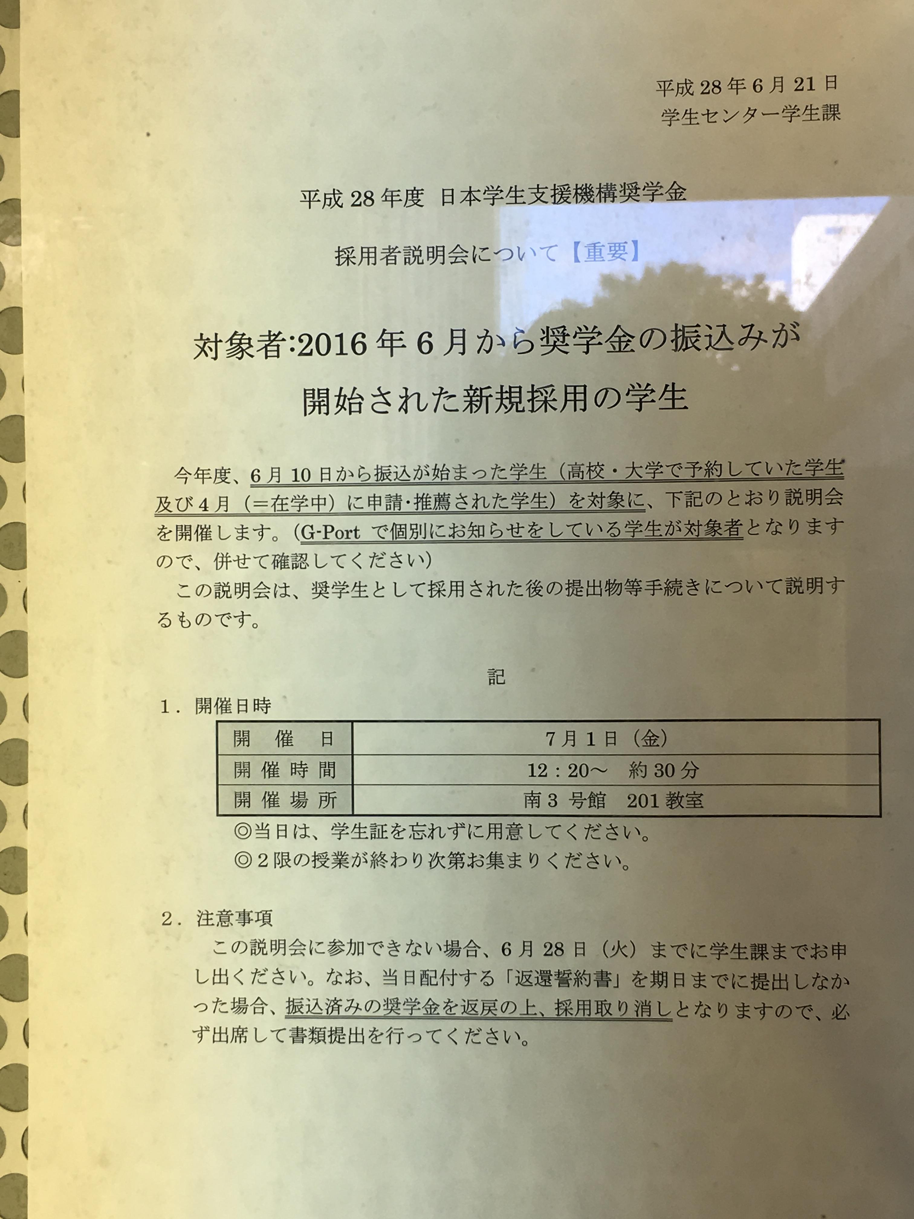 写真 2016-09-03 13 44 55