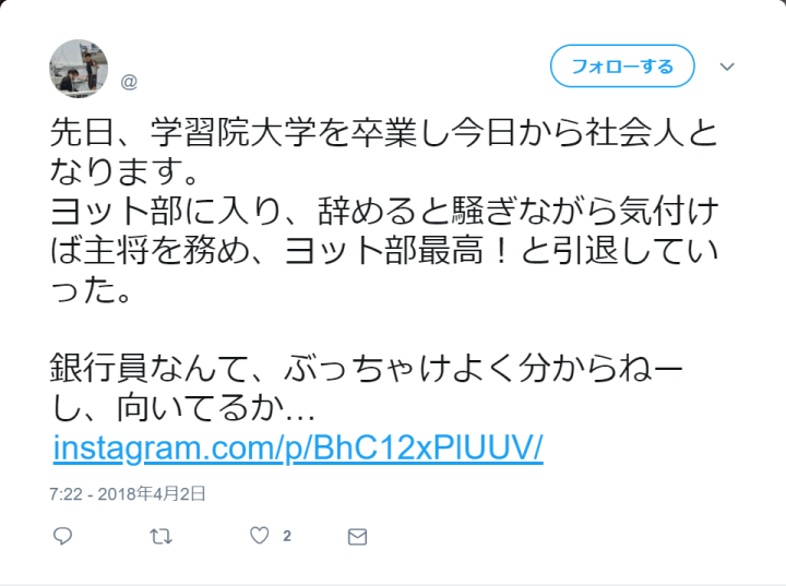 ryusuke_kamachi.png